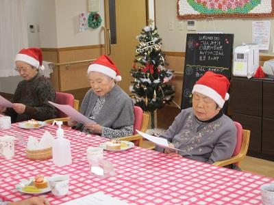 20181224 なでしこ クリスマス会 06.jpg
